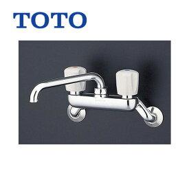 [T20A] TOTO キッチン水栓 キッチン用水栓 2ハンドル混合栓(壁付きタイプ) 吐水口:整流 【送料無料】 台所 混合水栓 蛇口 キッチン水栓金具 壁付けタイプ おしゃれ