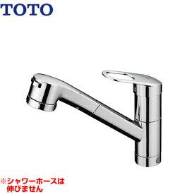 【後継品での出荷になる場合がございます】[TKGG31EB] 混合水栓 シングルレバー TOTO キッチン水栓 キッチン用水栓 GGシリーズ(エコシングル) シングルレバー混合栓(台付き1穴タイプ)シャワー 吐水口:ミクロソフト・整流・シャワー 蛇口 ワンホールタイプ