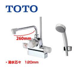 [TMJ48E] TOTO 浴室水栓 サーモスタットシャワー金具 (台付きタイプ) 自動水止め(定量止水) シャワーヘッド:エアイン 【送料無料】 混合水栓 蛇口 シャワー水栓 浴室用 デッキタイプ おしゃれ