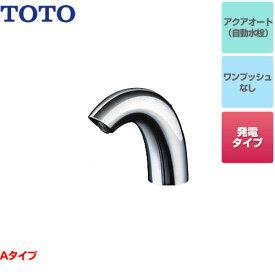 【工事対応不可】[TENA50AW] TOTO 洗面水栓 Aタイプ ワンホールタイプ サーモスタット 台付自動水栓 発電タイプ スパウト長さ105mm アクアオート ワンプッシュなし(排水栓なし) 【送料無料】