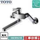 [TKS05315J] TOTO キッチン水栓 GGシリーズ 壁付シングル混合水栓 スパウト170mm 一般地・寒冷地共用 メタルハンドル …