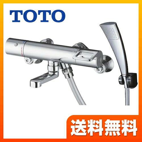 [TMGG40SECR]TOTO 浴室水栓 シャワー水栓 GGシリーズ サーモスタットシャワー金具(壁付きタイプ) シャワーヘッド:エアインめっき 洗い場専用 リングハンドル 【送料無料】 混合水栓 浴室用 蛇口 壁付タイプ おしゃれ