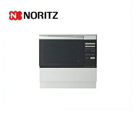 [NDR420EK-13A]【都市ガス】ノーリツ ガスオーブンレンジ コンビネーションレンジ スタンダード(電子レンジ機能付) 下部収納庫タイプ 35L ビルトインオーブンレンジ ガスオーブン シルバー