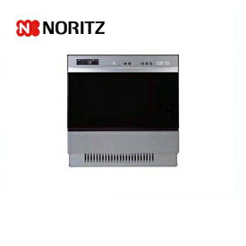 [NDR514CST-LPG]【プロパンガス】ノーリツ ガスオーブンレンジ 高速オーブン(電子レンジ機能無) 48L ビルトインオーブンレンジ ガスオーブン ステンレス 【送料無料】