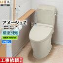 [YBC-ZA10S+DT-ZA150E BN8]INAX トイレ LIXIL アメージュZ便器 ECO5 床排水200mm 手洗なし 組み合わせ便器(便座別売…