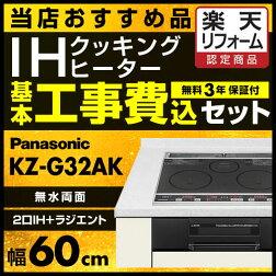 KZ-G32AK-KJ