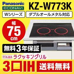 KZ-W773K