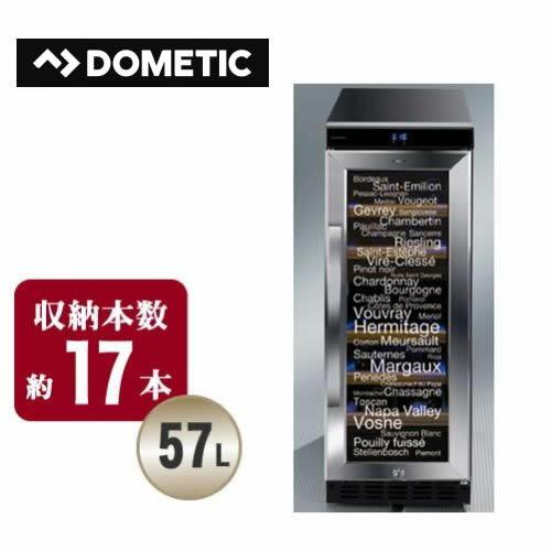 [MACAVE-D15]【特別配送】 ドメティック ワインセラー Ma Cave D15(マ・カーブ D15) 内容量:57L 標準収納本数:17本 冷却方式:コンプレッサー方式 2温度帯 温度設定機能 【送料無料】
