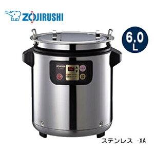 [TH-DT06-XA]象印 業務用厨房器具 厨房用品 乾式マイコンチョコレートウォーマー 6.0L ダイレクトセンサー方式 マイコン温度設定 マイコンデジタル温度表示 ステンレス 【送料無料】