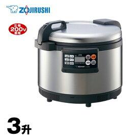[NH-GEA54-XA] 象印 業務用厨房機器 業務用IH炊飯ジャー 容量:1.8〜5.4L(1升〜3升) 2層まる厚釜(2.7mm) マニュアル炊飯 ステンレス 【送料無料】