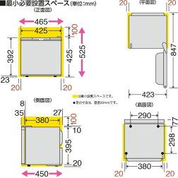 [GR-HB30PAL-WU] 東芝 冷蔵庫 左開きタイプ 容量27L 1ドア冷蔵庫 【1〜2人向け】 【小型】 ホワイト 【送料無料】【特別配送】