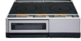 【送料無料】 【パナソニック】[KZ-KB21D]IHクッキングヒーター IHヒーター パナソニック据置タイプ 2口IH+グリル 鉄・ステンレス対応 ブラックー/シルバー IHクッキングヒーター