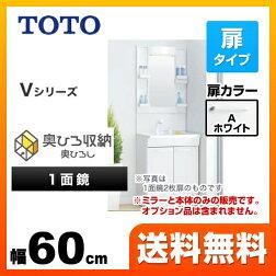 T-VS-002-60-A