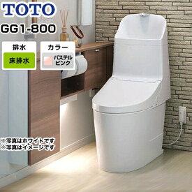 [CES9315-SR2] TOTO トイレ ウォシュレット一体形便器(タンク式トイレ) 排水心200mm GG1-800タイプ 一般地(流動方式兼用) 手洗あり パステルピンク リモコン付属 【送料無料】