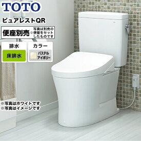 ピュアレストQR[CS232B--SH232BA-SC1] TOTO トイレ 組み合わせ便器(ウォシュレット別売) 排水心:200mm ピュアレストQR 一般地 手洗なし パステルアイボリー 【送料無料】