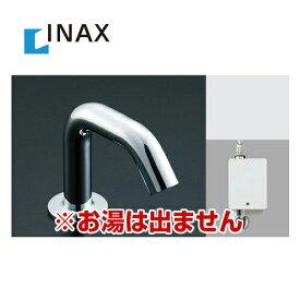 【送料無料】[AM-130C] INAX イナックス LIXIL リクシル 洗面水栓 ワンホールタイプ 蛇口 自動水栓 オートマージュC 標準タイプ 排水栓なし 節水泡沫 アクエナジー仕様 洗面台 洗面所 水栓 おしゃれ