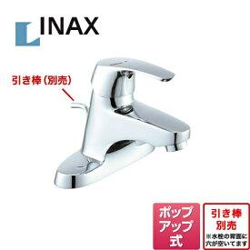【送料無料】[LF-B350SY] INAX イナックス LIXIL リクシル 洗面水栓 ツーホールタイプ(台付き) シングルレバー 洗面台 洗面所 混合水栓 ビーフィット(エコハンドル) ポップアップ式 センターセットタイプ 洗面 水栓 洗面台 洗面所 混合水栓 蛇口