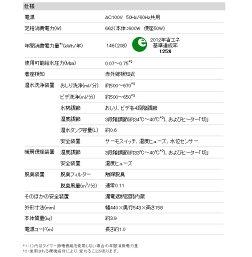 SCS-T260