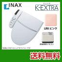 [CW-K45-LR8] カード払いOK! LIXIL リクシル INAX イナックス 温水洗浄便座 Kシリーズ K-EXTRA シャワートイレ 大型共用便座 貯湯式1.40L フルオート/リモコン便