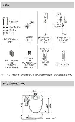SCS-T160