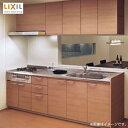 リクシル システムキッチン シエラ 17 開き扉 間口255cm 壁付I型 シンク 流し台 キッチン キャビネット ロータイプ ス…