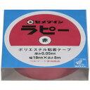 【在庫処分】【メール便対応】セメダイン キラキラ装飾テープ ラピー(18mm×8m) 赤色 【品番:TP-258】