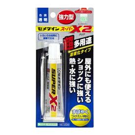 【メール便対応】セメダイン 超多用途接着剤 スーパーX2(20ml) 透明 【品番:AX-067】