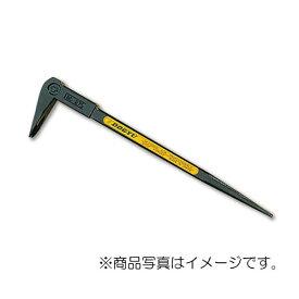 土牛産業 かりわくバール釘〆型 220mm 【品番:00697】