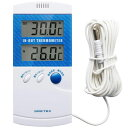 ドリテック 室内室外温度計 ブルー 【品番:O-209BL】◯