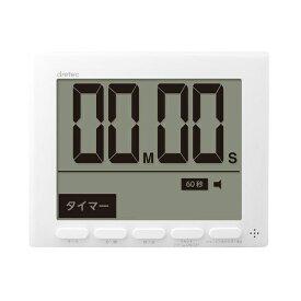 ドリテック 大画面時計付タイマー「グロッサ」 ホワイト 【品番:T-581WT】◯