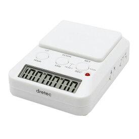 【メール便対応】ドリテック タイムアップ2 ホワイト 【品番:T-580WT】
