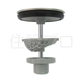 LIXIL(INAX) ヘアーキャッチャー付き排水栓 【品番:LF-LCWB-HC】●