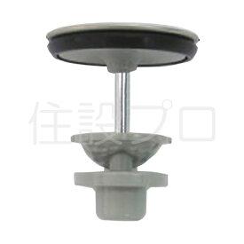 LIXIL(INAX) ヘアーキャッチャー付き排水栓マグネット付 【品番:LF-GR-HC】●
