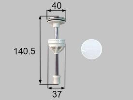 LIXIL(INAX) ヘアーキャッチャー付排水栓 【品番:BB-RS(450)-10-30C】◯