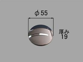【メール便対応】LIXIL(INAX) プッシュワンウエイ排水栓密閉フタ メタル 【品番:B21-SVAR2】