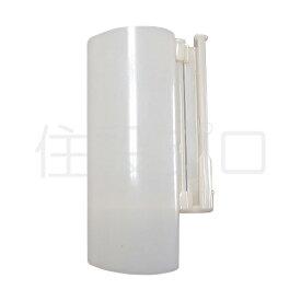 【メール便対応】LIXIL(INAX) 浴槽逆流防止弁 【品番:DHG-2S】