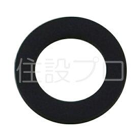 【メール便対応】LIXIL(INAX) シャワーホース平パッキン 【品番:50-944】■