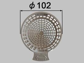 LIXIL(INAX) ヘアーキャッチャー 【品番:TS-M(13)】◯