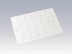 【メール便対応】マックス フィルタ(BS113FP) 浴室暖房・換気・乾燥機用フィルタ 【品番:JG90206】