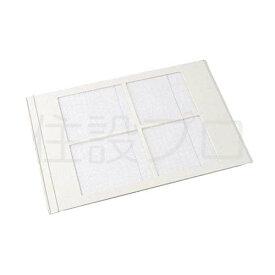 【メール便対応】マックス フィルタ(BS141FP) 浴室暖房・換気・乾燥機用フィルタ 【品番:JG90225】