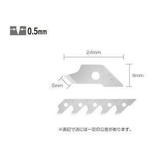 【メール便対応】オルファ コンパスカッター替刃 【品番:XB57】