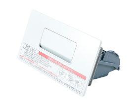 パナソニック 洗濯機 乾燥フィルター(クリスタルホワイト) 【品番:AXW2XK9DA0】●