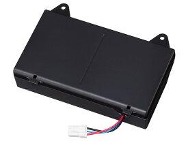 パナソニック 充電式リチウムイオン電池 【品番:AVV97V-NF】●