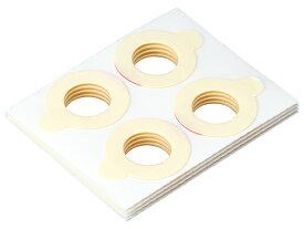 パナソニック 装着テープ(肌にやさしい)(32枚入) 【品番:EW-9R01】