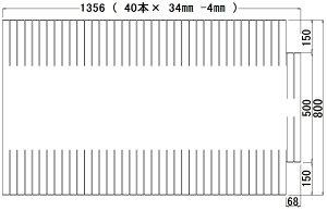 パナソニック 生き活き浴槽用フタ 【品番:RL91031EC】