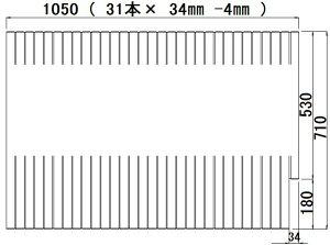 パナソニック SB1216用フタ(ストレート浴槽用)R勝手用 【品番:RL91055REC】