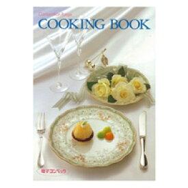 リンナイ クッキングブック(オーブン) 【品番:604-038-000】