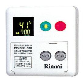 リンナイ 台所リモコン(MC-72V2) 【品番:812-403-000】