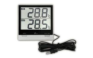 シンワ測定 デジタル温度計 Smart C 最高・最低 室内・室外 防水外部センサー 【品番:73118】