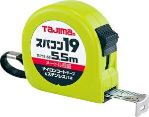 TJMデザイン(TAJIMA) スパコン19(メートル目盛) 【品番:SP1955BL】